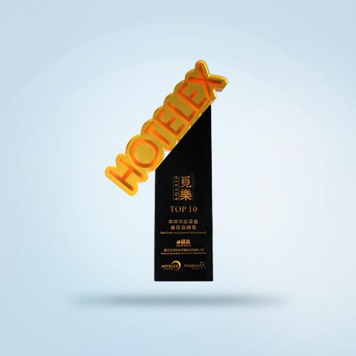 觅乐TOP10咖啡饮品设备最佳品牌奖