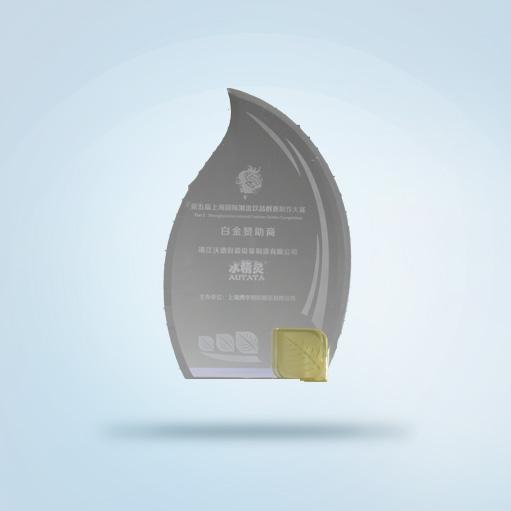 第五届上海国际潮流饮品创意制作有限大赛白金赞助商