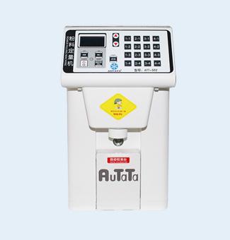 粉料定量机 ATT-502